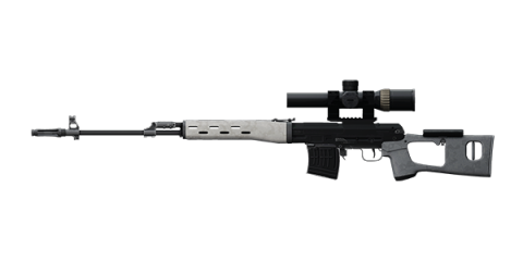 GROM SNIPER RIFLE | Toltec, Lightly-Marked