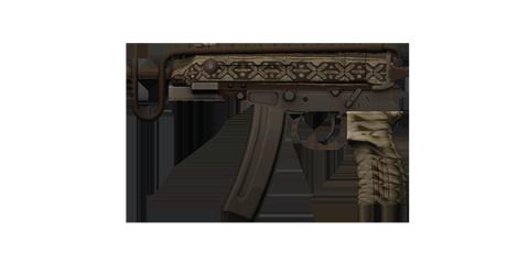 COBRA SUBMACHINE GUN | Ancient , Well-Used