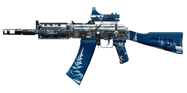 KRINKOV SUBMACHINE GUN | Wintry Wonder, Well-Used