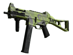 UMP-45 | Delusion (Minimal Wear)