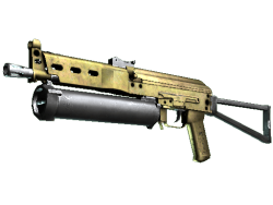Souvenir PP-Bizon | Brass (Field-Tested)