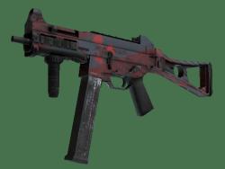 Souvenir UMP-45   Fallout Warning (Field-Tested)