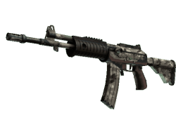 Galil AR | VariCamo (Field-Tested)