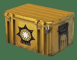 幻彩 2 号武器箱