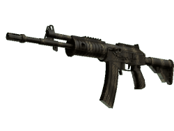 Souvenir Galil AR | Hunting Blind (Minimal Wear)
