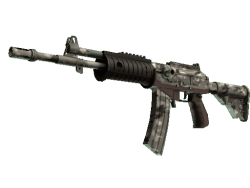 Galil AR | VariCamo (Factory New)