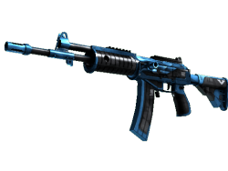 Galil AR   Stone Cold (Factory New)