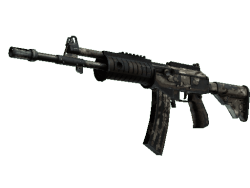 Galil AR | VariCamo (Battle-Scarred)