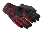 专业手套(★) | 深红和服 (略有磨损)