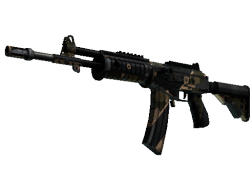 Galil AR | Black Sand (Battle-Scarred)