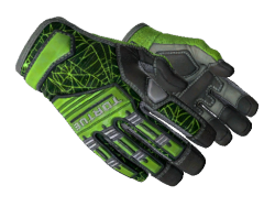 ★ Specialist Gloves | Emerald Web (Factory New)