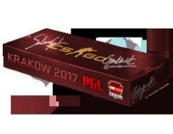 2017年克拉科夫锦标赛列车停放站纪念包