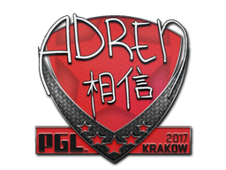 Sticker | AdreN | Krakow 2017