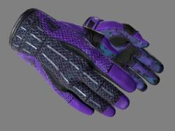 ★ Sport Gloves | Pandora's Box (Factory New)