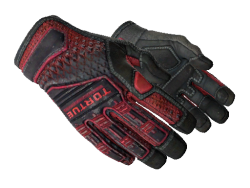★ Specialist Gloves | Crimson Kimono (Well-Worn)