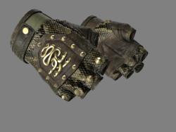 ★ Hydra Gloves | Rattler (Well-Worn)