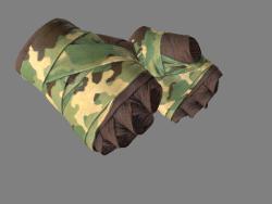 ★ Hand Wraps | Arboreal (Minimal Wear)