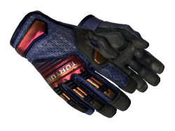 ★ Specialist Gloves | Fade (Well-Worn)
