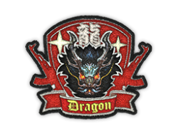 Patch | Dragon
