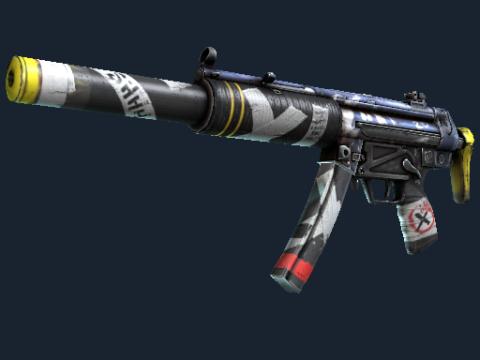 MP5-SD(StatTrak™) | 猛烈冲锋 (破损不堪)
