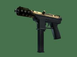 Souvenir Tec-9   Brass (Battle-Scarred)