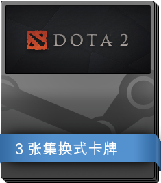 570-Dota 2 Booster Pack
