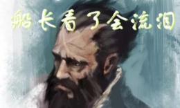 【走近dota】秋日实用骚操作小合集_c5game