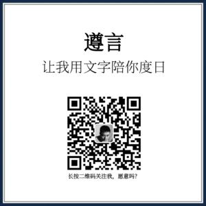newguanzhu_300x300