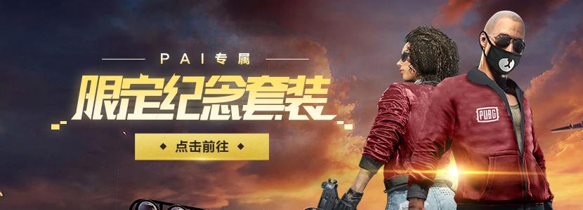 CDK专用替换banner