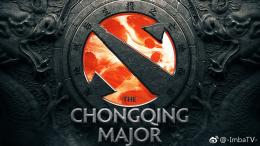 重庆Major分组公布 四支中国战队小组赛不会遭遇内战_c5game