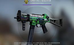 CSGO皮肤推荐——UMP-45 | 塑胶炸弹_c5game