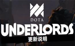 《刀塔霸业》9月20日更新:术士华丽变身的更新_c5game