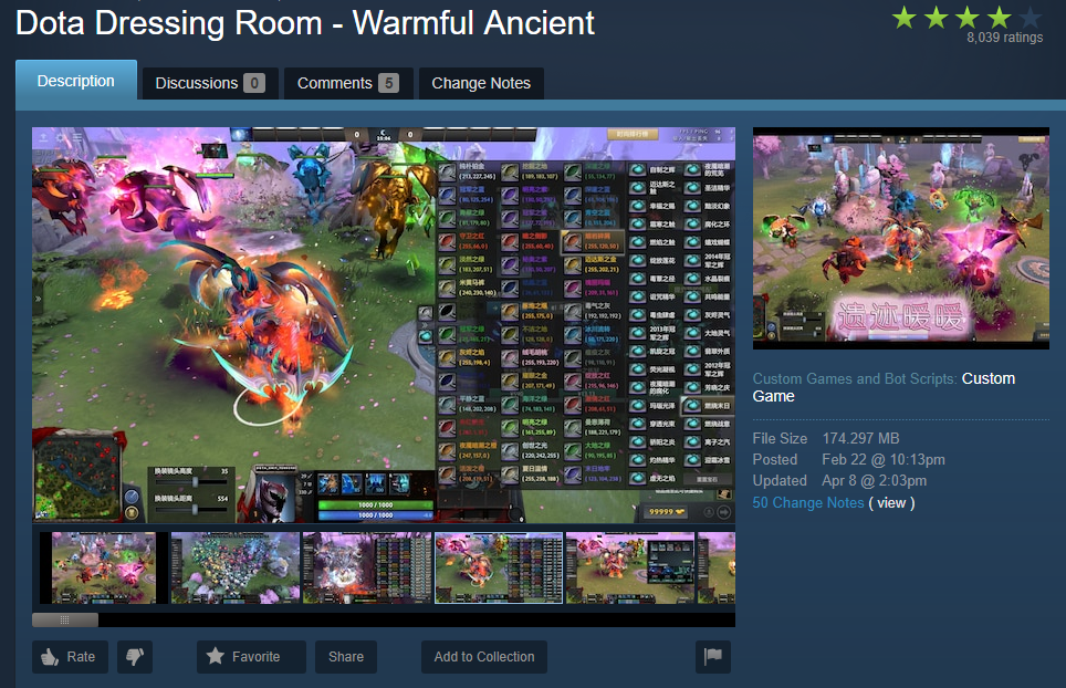 Finally a Dressing Room in Dota 2 - but it's a custom map