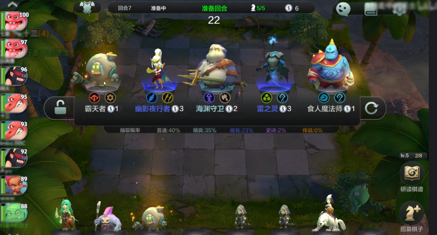 The Authorised Auto-chess mobile game closed beta opened